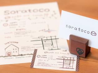 画像:Soratoco様 カードとフライヤー