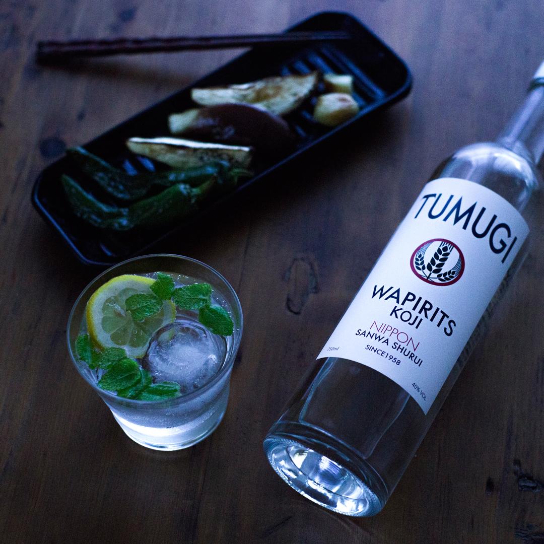 『夏野菜のグリルと tumugiレモンミントサワー』