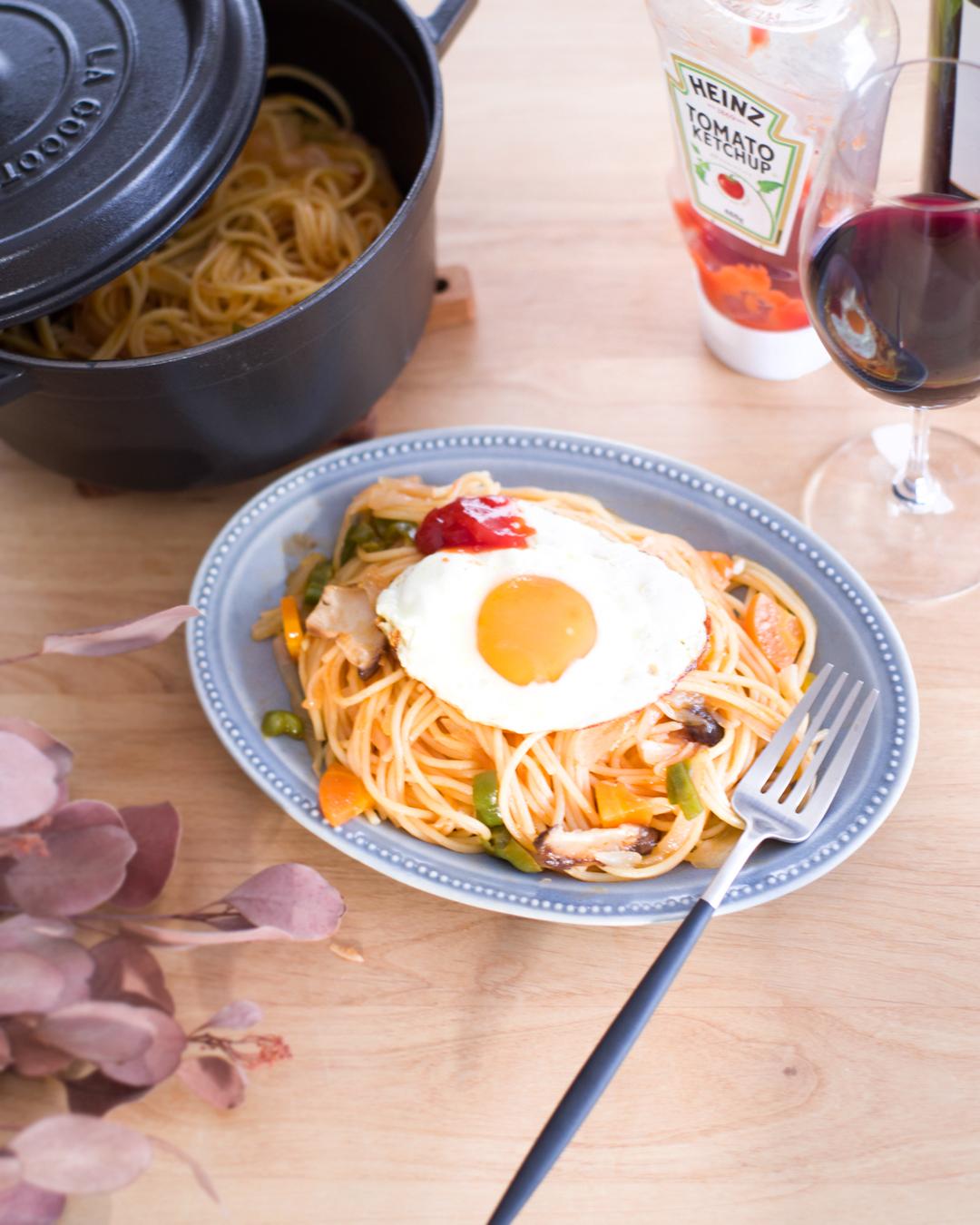 野菜たっぷり 和風ナポリタンスパゲッティ