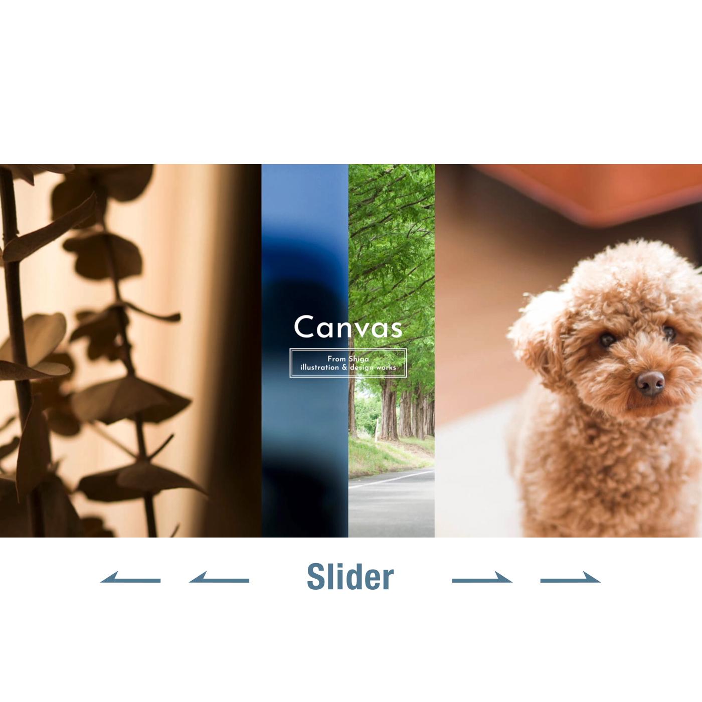 中央から左右へ開くスライダーの実装方法 html+CSS+jQuery コピペOK